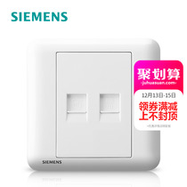 Siemens switch Socket Hao Rui Jade Glaze White 86 wall socket home Phone computer network socket panel