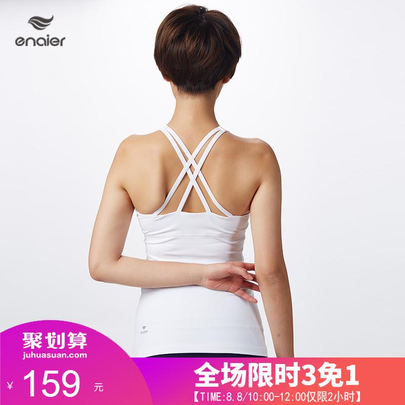 E奈尔春夏新款简约瑜伽背心 后背交叉性感一体式胸垫上衣运动健身