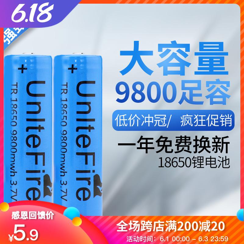 18650锂电池进口大容量3.7v4.2v强光手电筒小风扇看唱戏机充电器