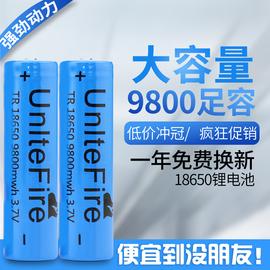 18650锂电池进口大容量3.7v4.2v强光手电筒小风扇看唱戏机充电器图片