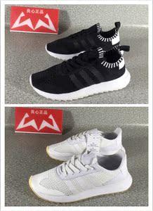 Adidas 三叶草 FLB W 女透气休闲鞋小白鞋 S80612 BA7760 BY2791