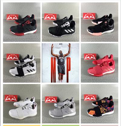 Adidas Harden Vol. 3哈登3代篮球鞋G54766 G54765