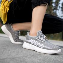 椰子鞋女2020秋季新款飞织百搭运动跑步休闲鞋网红小白鞋子女韩版