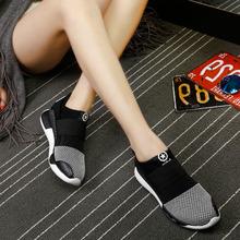 2020夏季韩版休闲女鞋时尚百搭潮鞋鞋平底鞋学生鞋妈妈鞋网鞋