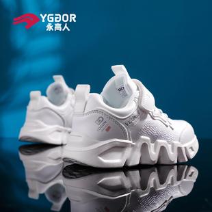 永高人男童鞋秋冬款2020年新款儿童小白鞋时尚运动鞋软底女童鞋潮
