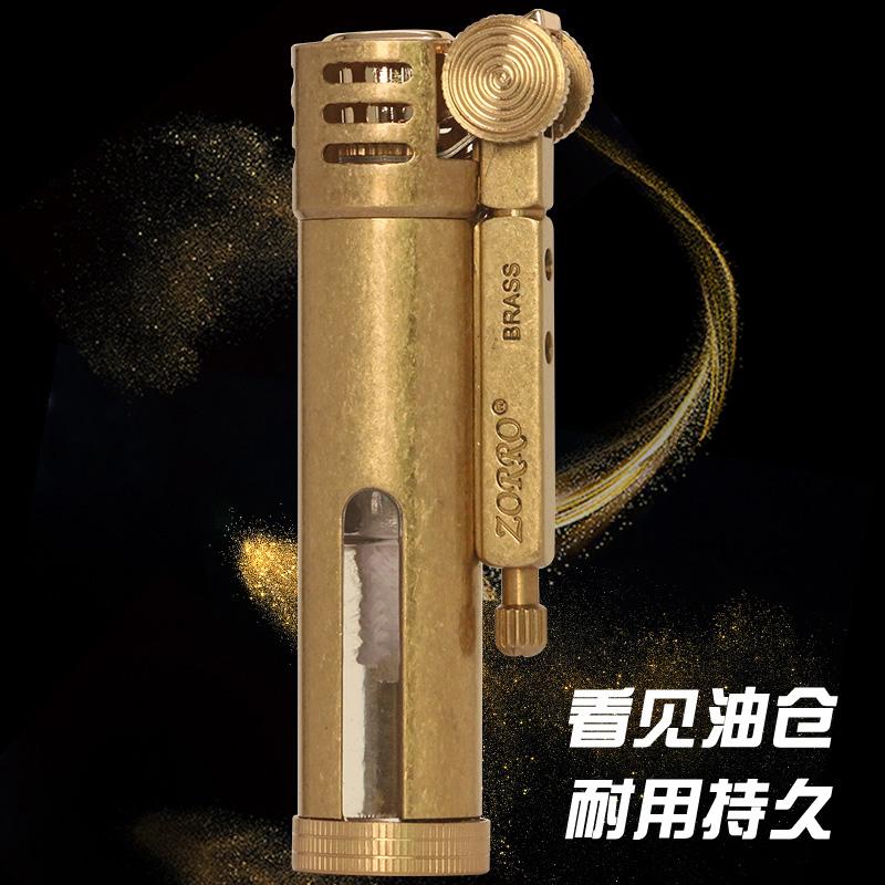 佐罗新款 战壕铜煤油打火机 复古防风创意个性男便携加油火机刻字