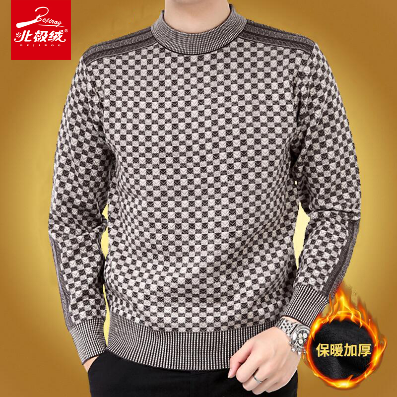 Winter new style middle aged and elderly mens wear round neck thickened warm knitted bottoming shirt middle aged mens fathers sweater