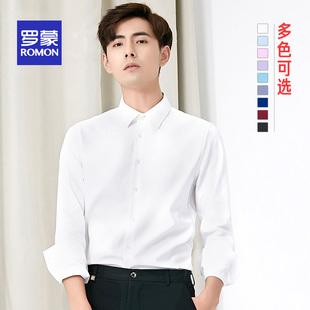 潮流男装 男长袖 韩版 商务休闲职业装 白衬衣修身 罗蒙衬衫 2019春秋季