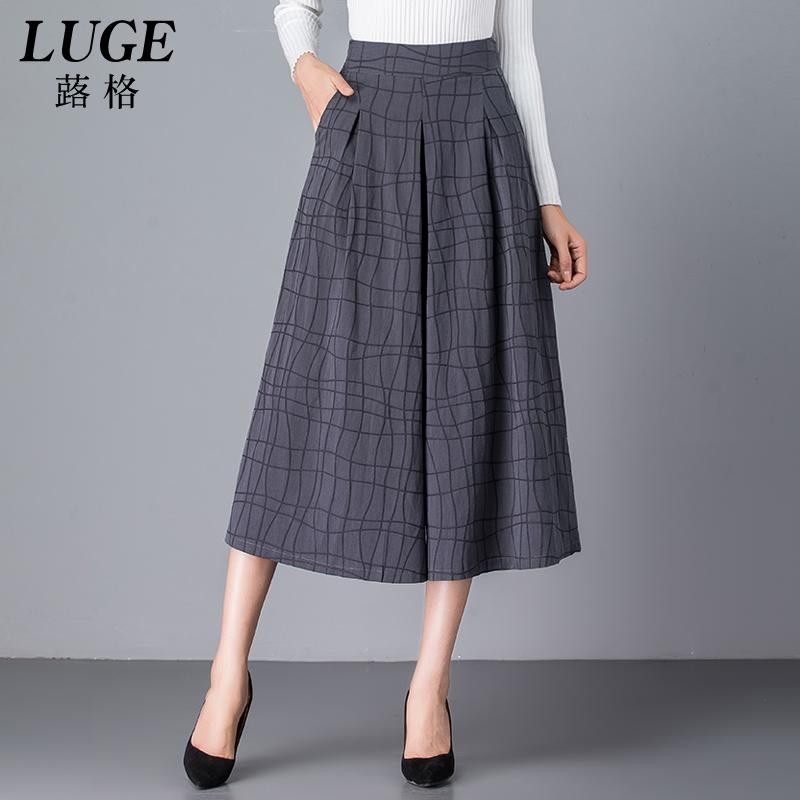 棉麻裙裤2019新款七分女秋休闲裤10-15新券