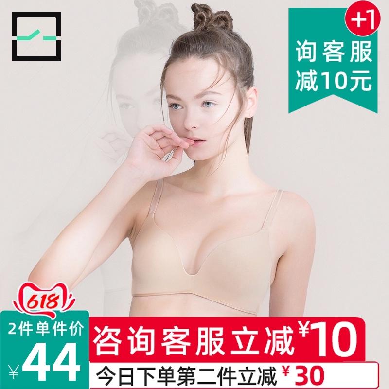 蒛一一片式内衣女薄款夏季大胸显小无钢圈学生高中少女无痕文胸罩