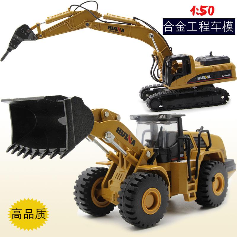 套装全合金工程挖掘机合金拉土车模型男孩手动挖土机合金车模玩具