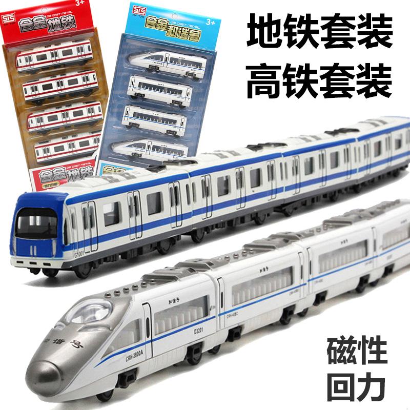 Металл высокий железо земля железо маленький поезд установите сплав магнитный может подключение ребенок игрушка локомотив модель вернуть силу автомобиль