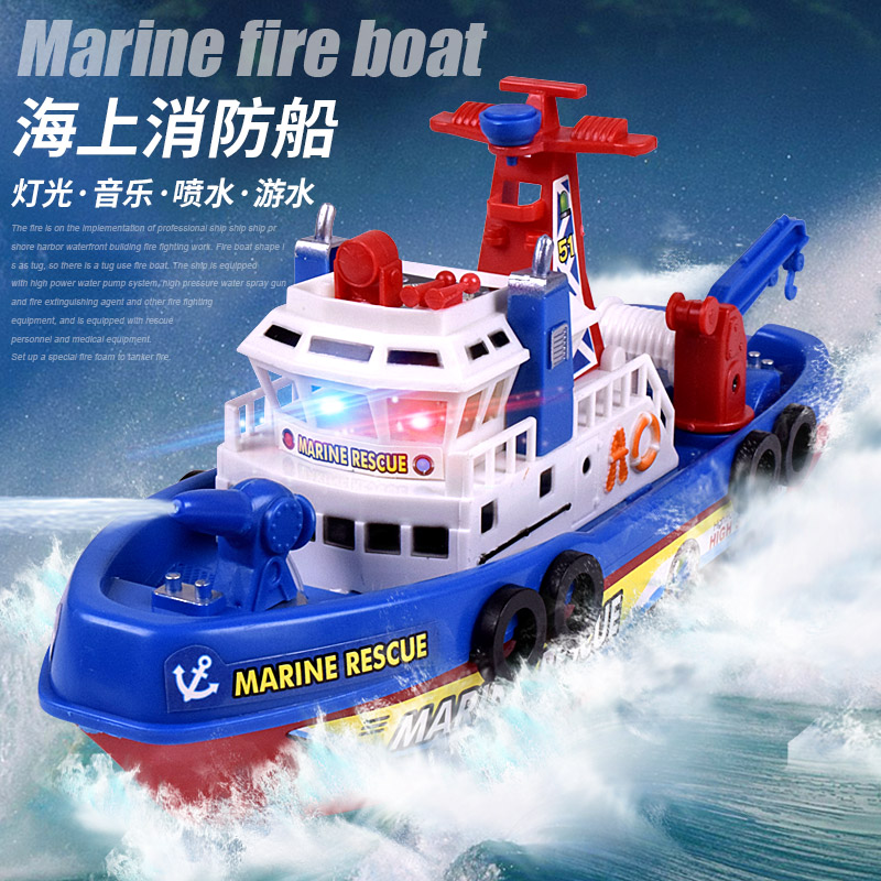 [诺诺玩具连锁电动,遥控船类]天天特价电动海上消防船电动会喷水儿童月销量376件仅售18.9元