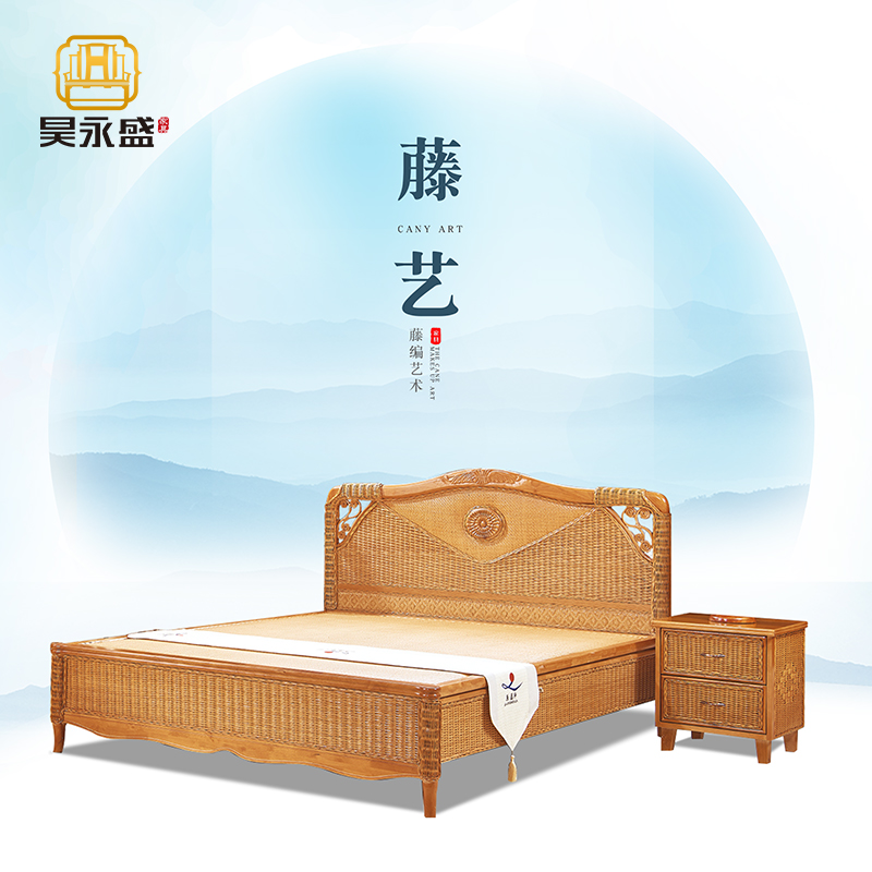 Hainan solid wood furniture old city rattan art bed Chengmai Lianmu 1.2m/1.5m/1.8m double rattan bed