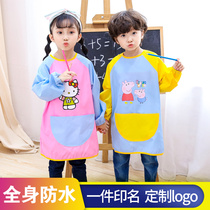 魔术贴防水罩衣儿童画画衣美术绘画围裙长袖加长宝宝吃饭反穿衣