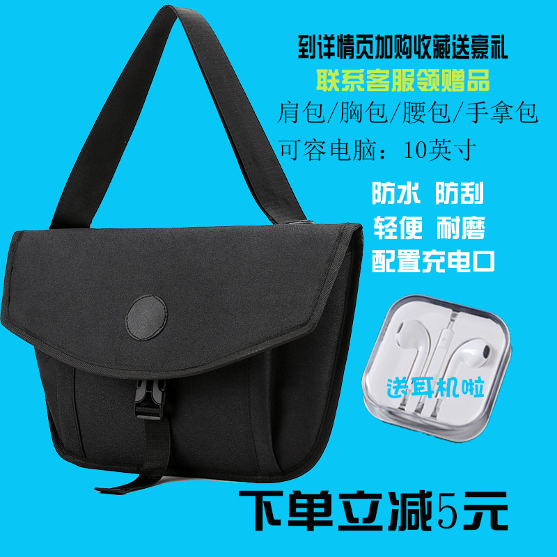 Hot sale backpack mens leisure multi-functional portable one shoulder waterproof anti cutting Crossbody business chest bag