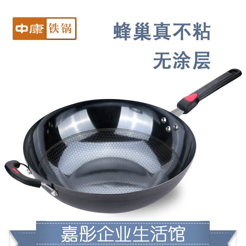 Hot selling Zhongkang non stick pan, uncoated frying pan, rust free, no oil fume, flat bottom iron pan, induction cooker, gas stove, general purpose