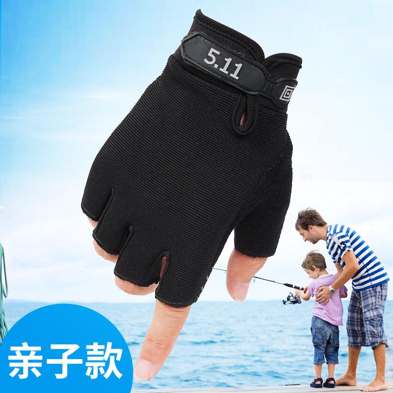 Мужские перчатки без пальцев Артикул 546713185173