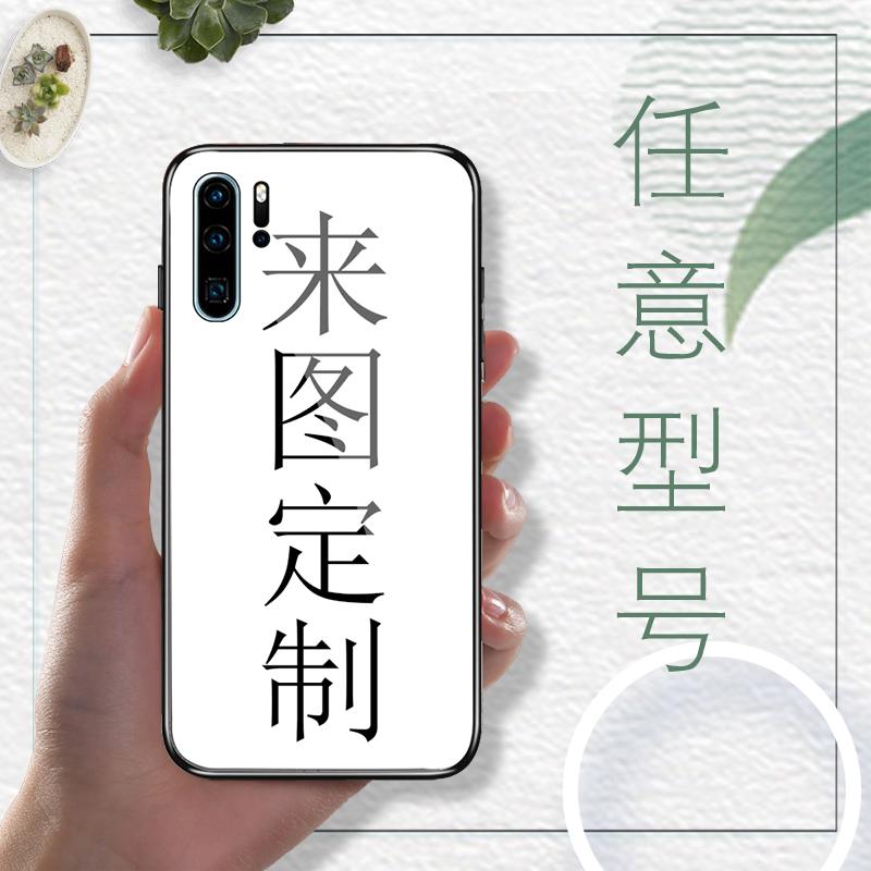 华为nova4手机壳定制硅胶值得买吗