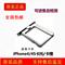 原装苹果手机卡托卡槽sim卡套苹果4S卡槽iPhone4/4S卡托原装正品