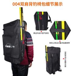 钓椅包手提包加大背包工具包渔具包钓鱼垂钓包鱼护包鱼竿包欧式