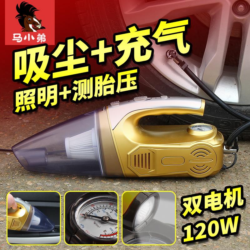 车载12V充气吸尘器打气泵两用车内车用家用干湿汽车大功率四合一