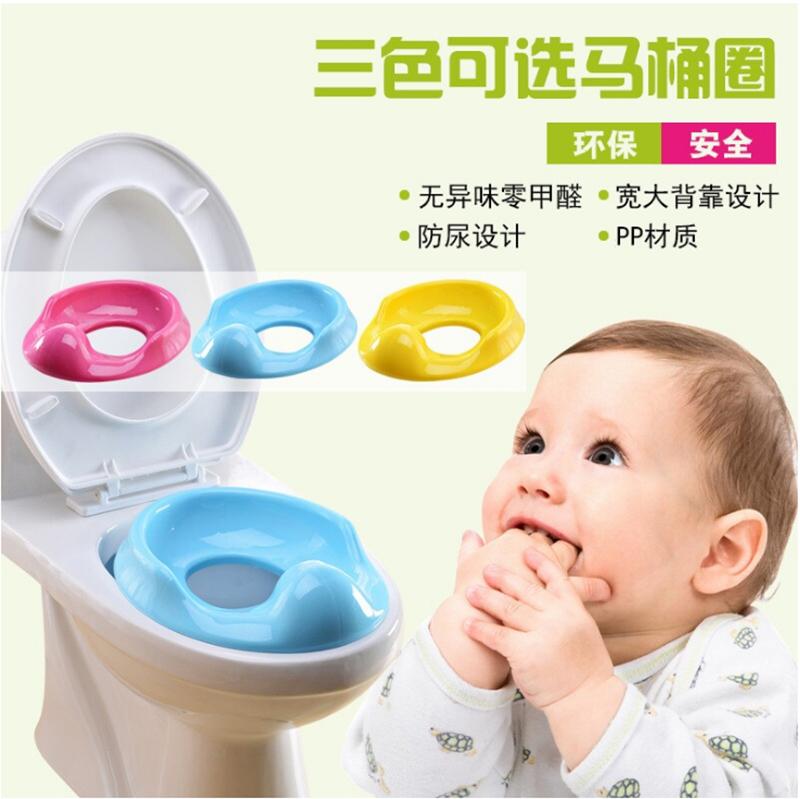 宝宝坐便器 儿童座便器 马桶圈婴儿便盆幼儿坐便凳