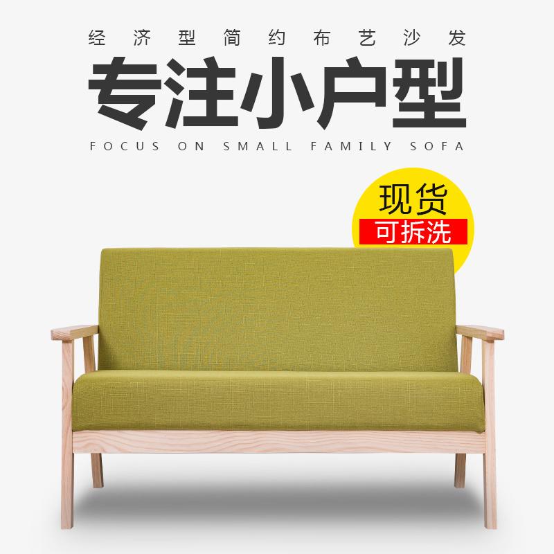 小户型客厅单人小型服装店小沙发
