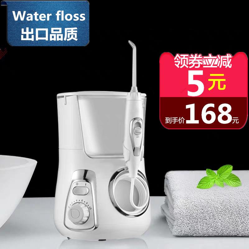 台式冲牙器电动水牙线高压洗牙洁牙神器清洁口腔牙齿缝冲洗器家用