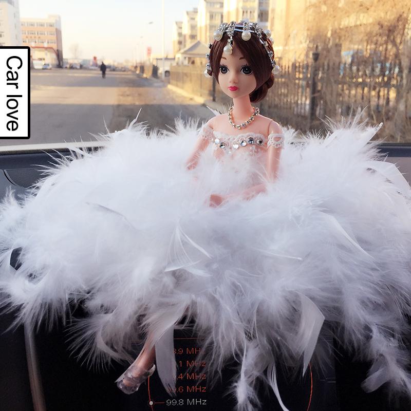 汽车摆件羽毛创意可爱娃娃车载摆件蕾丝婚纱娃娃车内装饰品女
