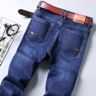 夏季男士超薄款牛仔裤男宽松直筒弹力大码中年商务休闲牛仔长裤子
