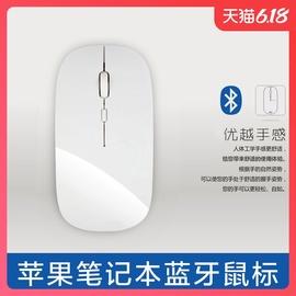 苹果无线鼠标macbook静音无声可充电办公鼠标mac笔记本pro16电脑air无限蓝牙双模鼠标滑鼠女生可爱图片