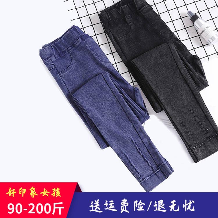 大码牛仔裤女2020新款女裤子高腰显瘦胖mm黑色小脚九分百搭潮春