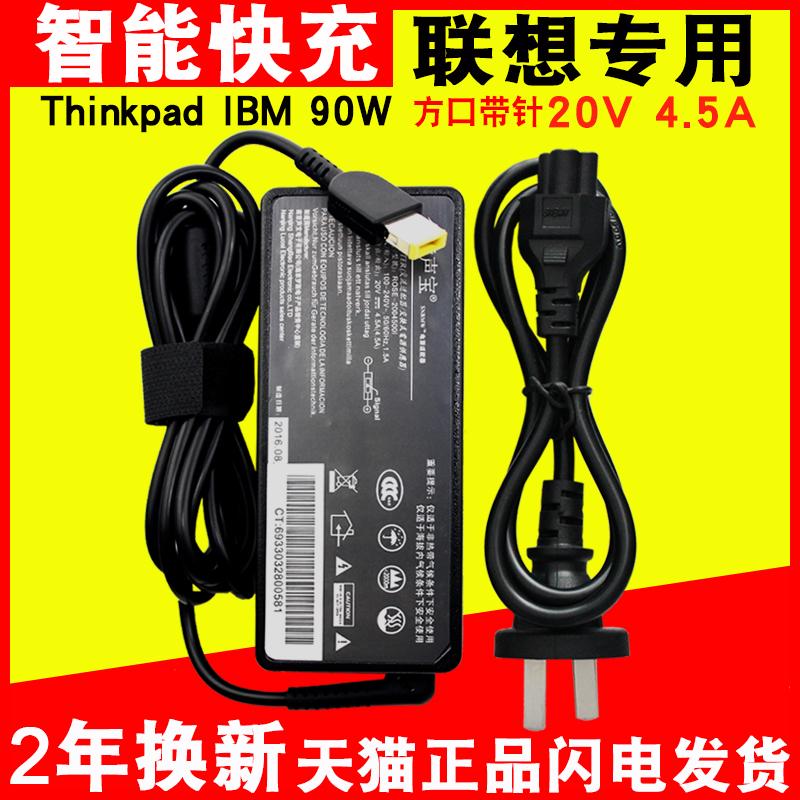 联想笔记本充电器G405G500 G510 T440 U430P E431 E531 E560 E455K4450 Z410 Z510X1电脑适配器20V4.5A电源线