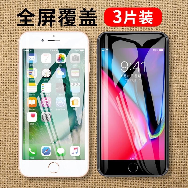 苹果6s钢化膜全屏覆盖iphone6splus手机膜6plus蓝光防摔i6p全包边spuls抗摔sp半屏保ip屏幕保护玻璃贴膜