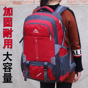 70升大容量双肩包户外登山包男女运动旅行大背包旅游时尚行李包袋