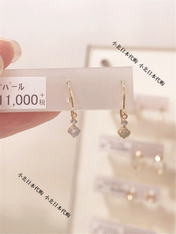 日本代购 take up 耳坠 10K18K金 欧泊 蛋白石 蓝色托帕石