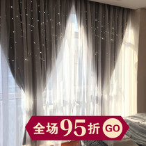 NET red curtain INS Nordic Wind simple modern finished living room bedroom floating window shading Cloth Magic sticker free punching