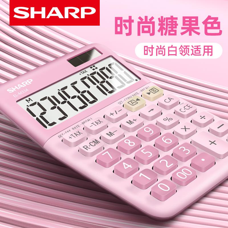 Калькуляторы Артикул 562606405718