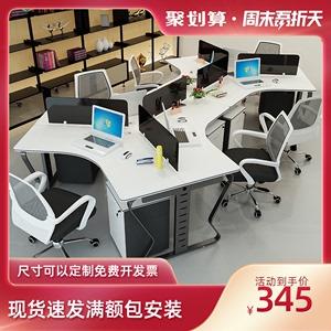 创意员工桌简约现代6人工位办公桌椅组合职员办公桌子办公室家具