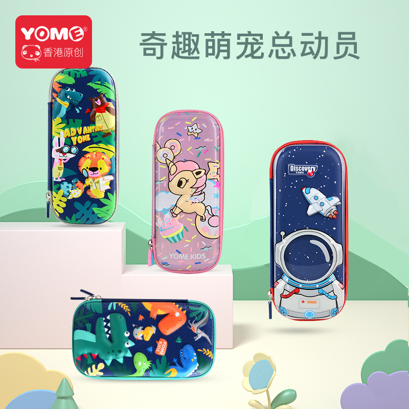 Yome primary school student stationery box boy minority original kindergarten pencil case girl pencil case 2021 new fashion