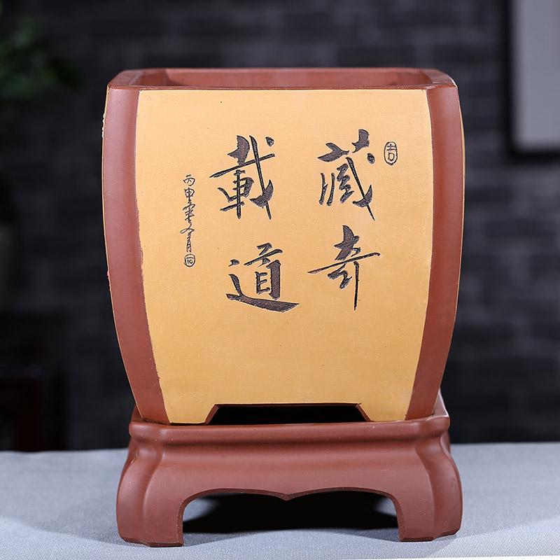 Глиняные изделия для чаепития Артикул 611795960096