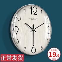 客厅复古中国风挂钟时钟表现代中式石英钟静音家用艺术创意扇形