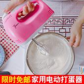 家用小型迷你大功率电动打蛋器 手持打蛋机和面打奶油机搅拌烘焙