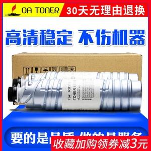 适用理光MP4500C粉盒 RICOH 4000B 5000B 4001B碳粉MP4500 5001B