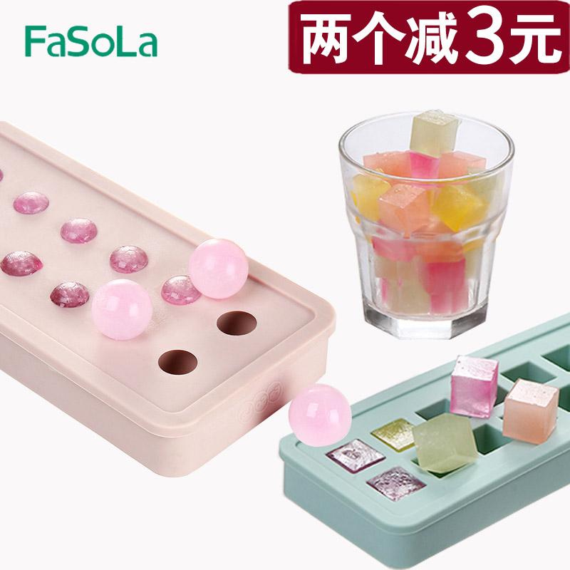 10-11新券硅胶球形日本创意可爱圆形做制冰盒
