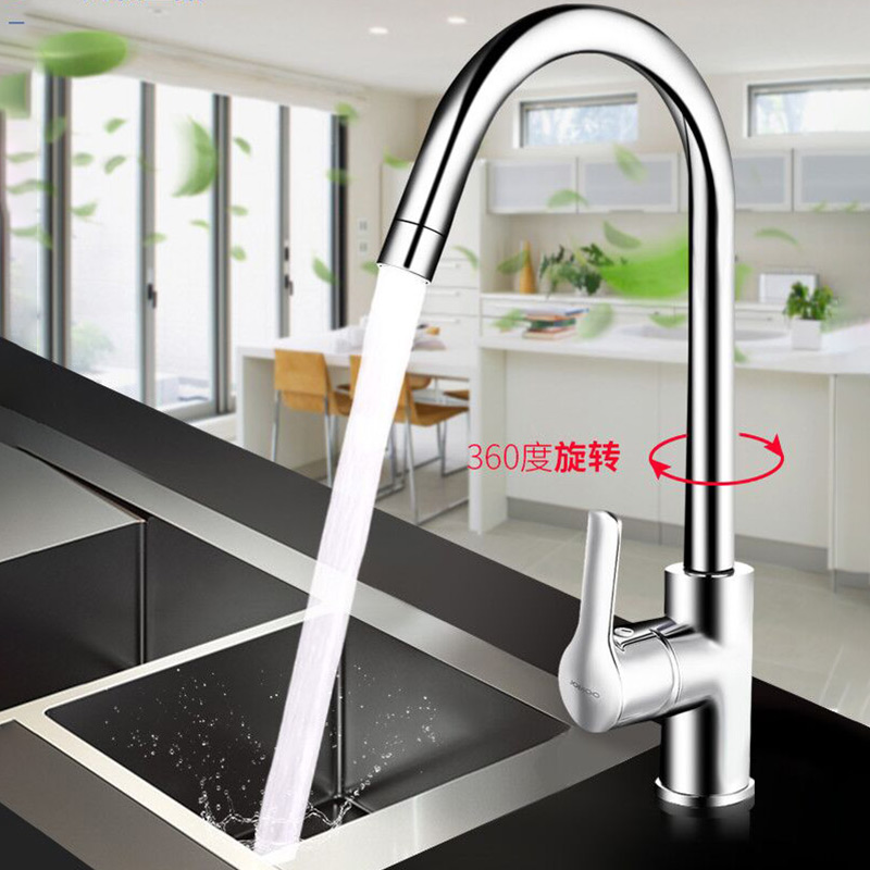 Jiumu sanitary single hole health faucet, kitchen swivel, hot and cold sink, dish basin, kitchen water dragon