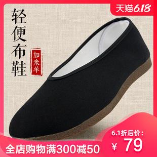 男休闲软底中老年透气牛筋底爸爸圆口工作功夫鞋 加米羊老北京布鞋