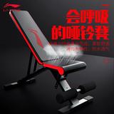 李宁仰卧板家用健身哑铃凳健身起坐多功能卧推凳健身椅锻炼器材
