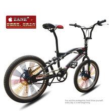 Велосипеды > Велосипеды BMX.